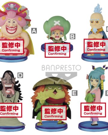 One Piece World Collectable Figure Wano Country Vol.7 (Set of 6)