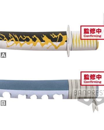 DEMON SLAYER: KIMETSU NO YAIBA SUPER LONG NICHIRIN SWORDS PLUSH VOL.2